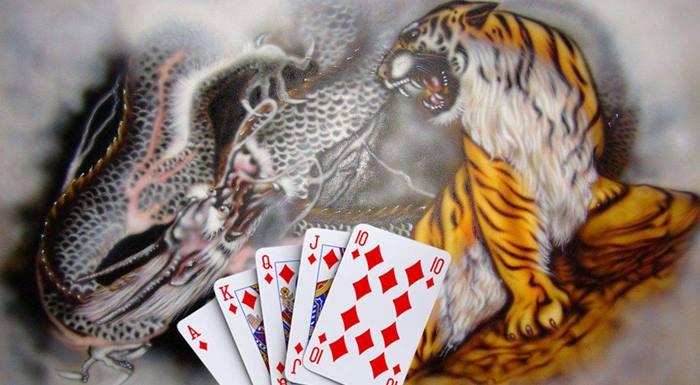 จุดเด่น ของเกม เสือมังกรออนไลน์