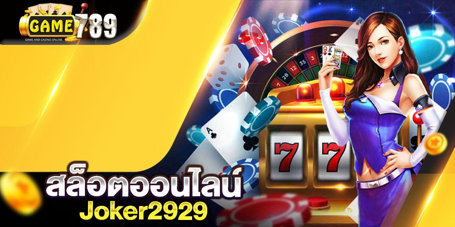 joker2929